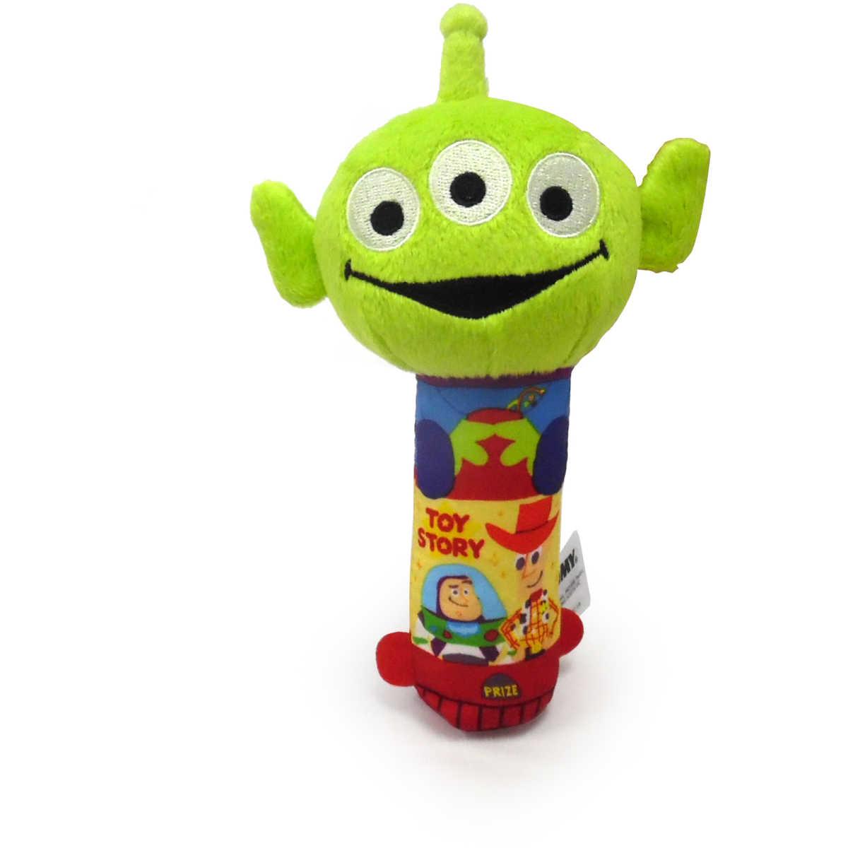 Disney-Nursery-Plush-Alien-Winnie-the-Pooh-Squeaker